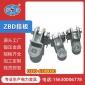 供�� �力ZBD�彀� 直角�彀� �力金具直角�彀� Z-7型�彀�